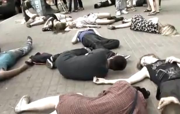 flash mob da galera
